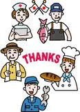 Labor Thanksgiving Day - Nov 23