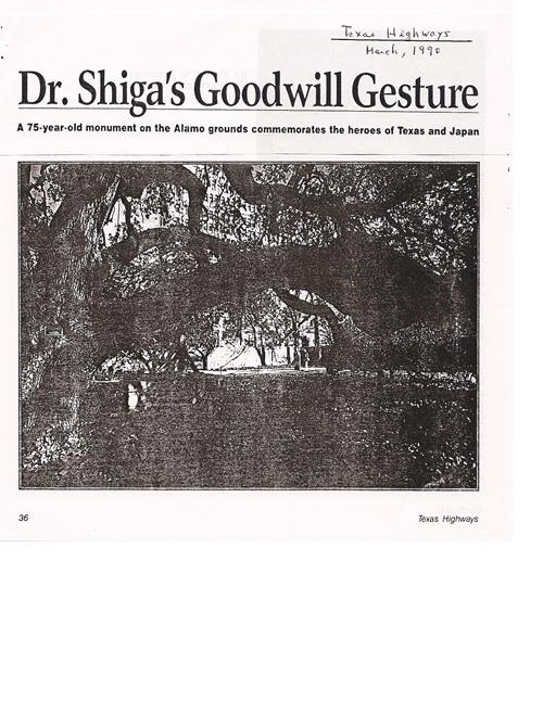Dr. Shiga_goodwill_gesture