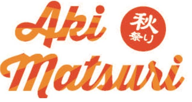 Aki Omikawa