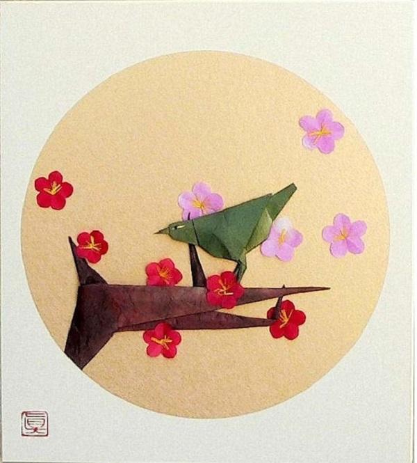 Origami - Spring
