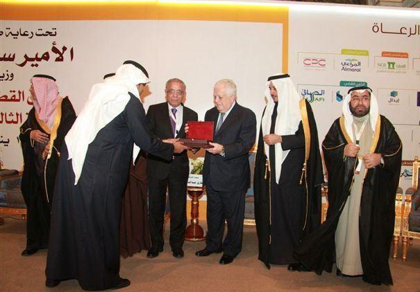 Riyadh Forum