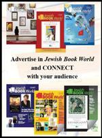 advertise jbw