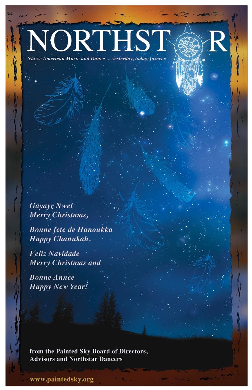 Xmas Holiday Poster 2012
