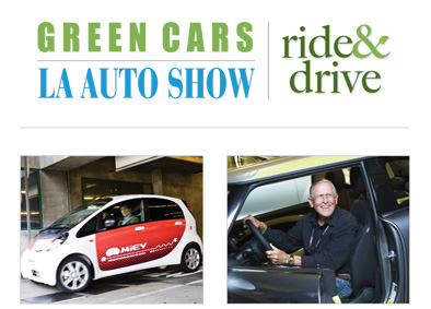 Green Cars | ride & drive