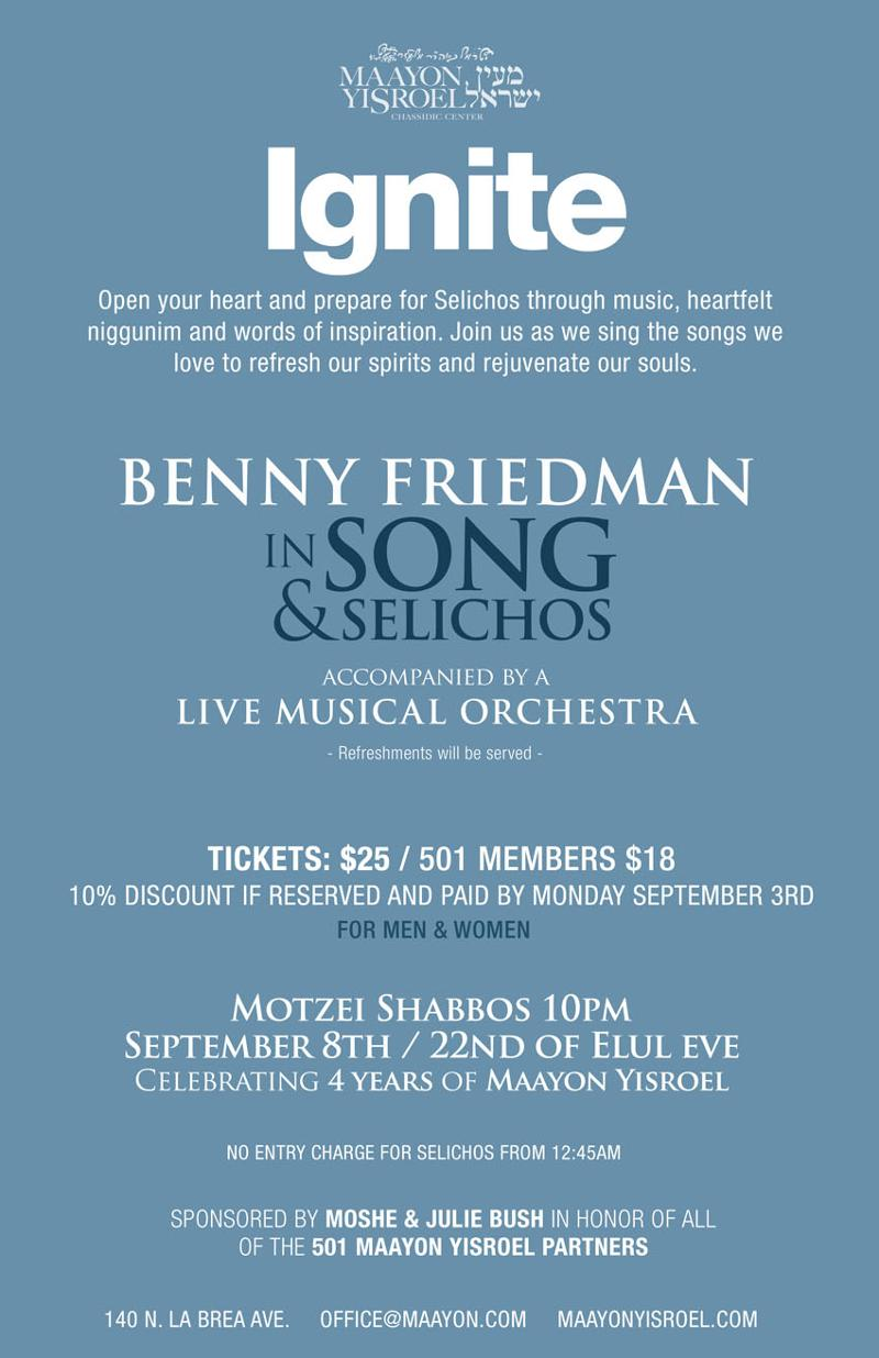 Benny Friedman in Song