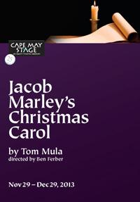 CM Stage Marley