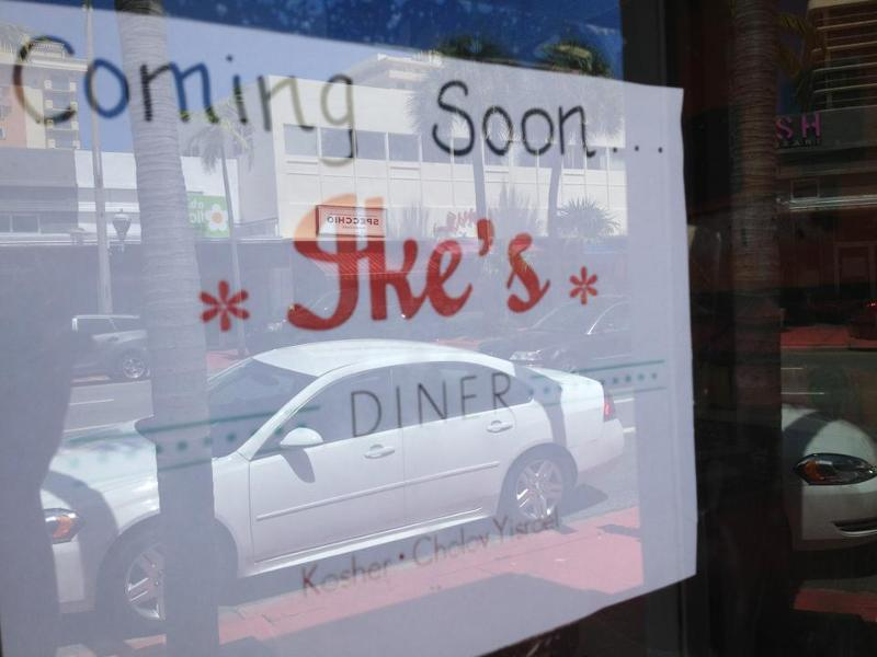 Ike's  Diner to open soon