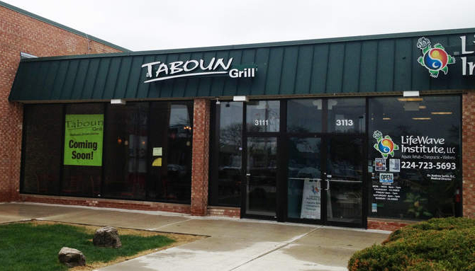 Taboun Grill coming to Northbrook, IL