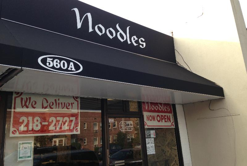 Noodles Asian Kosher Restaurant