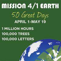 logo Mission 4-1