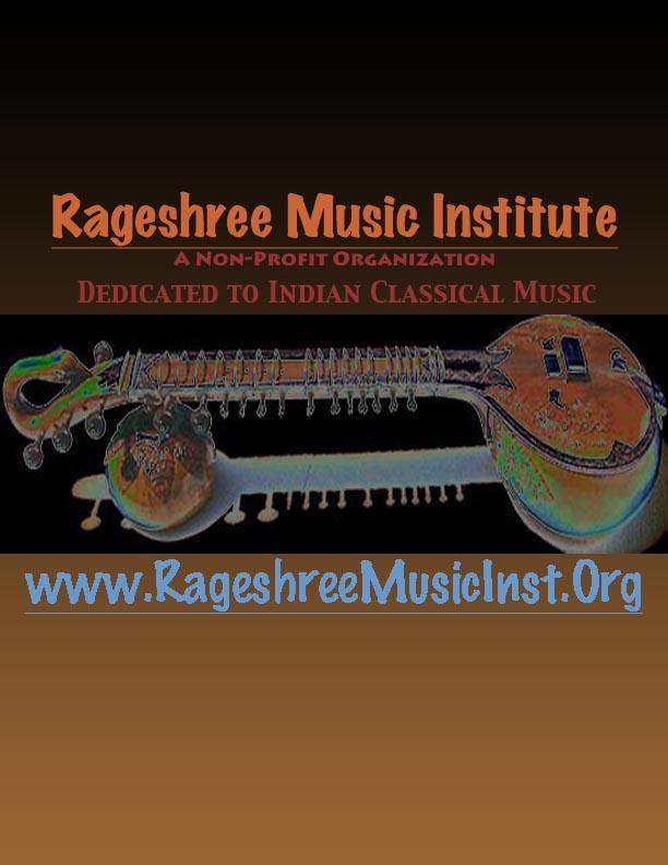 Rageshree Music Institute logo