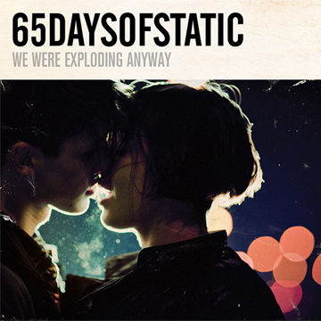 65days cover