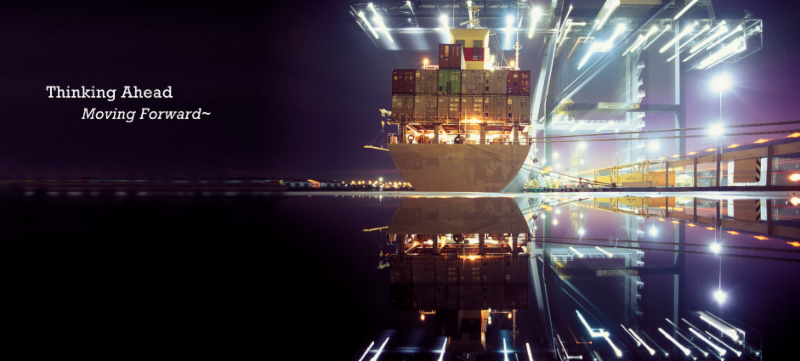 ASF Logistics Vessel