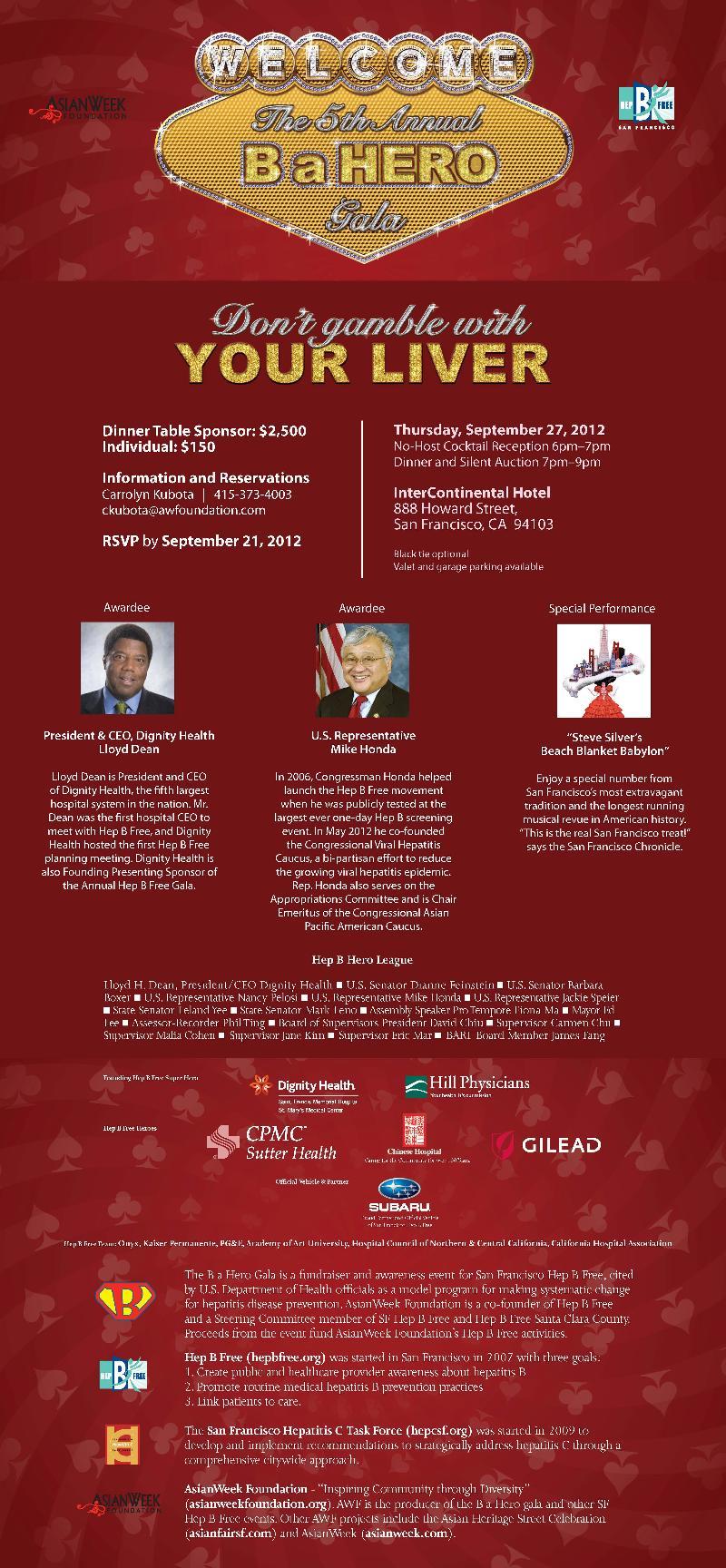 FINAL Hep B Gala 2012 Invite