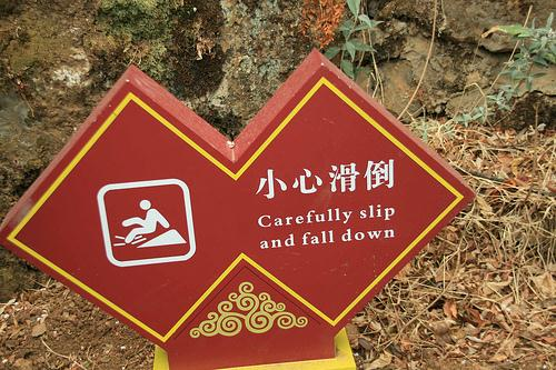 Example of bad translation: Carefully slip and fall down