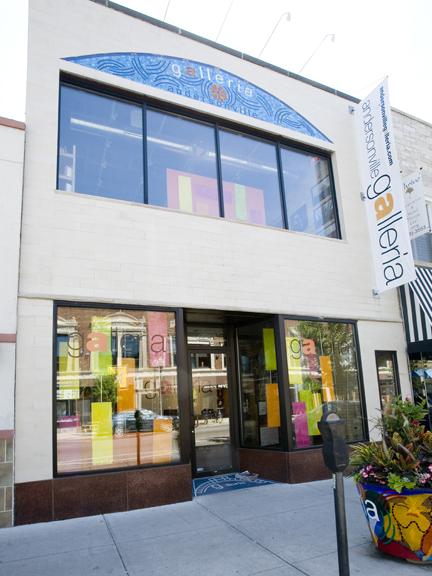 Galleria Storefront