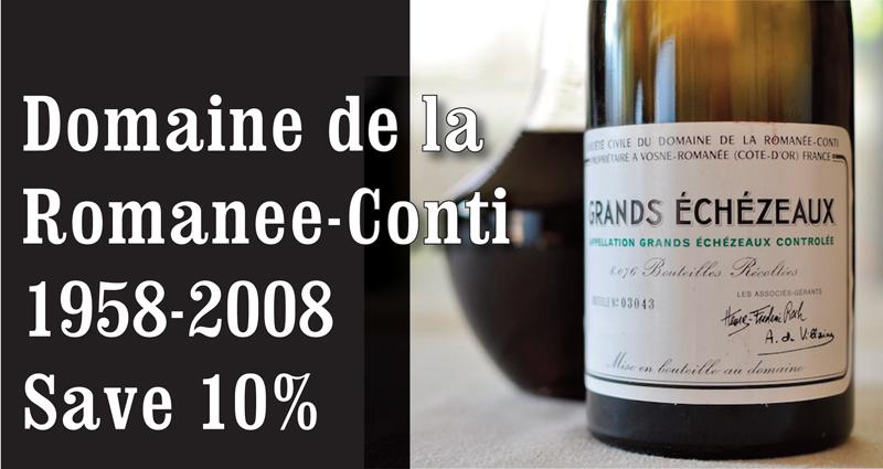 DRC 1958-2008 Header