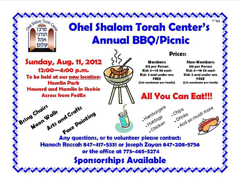 picnic 2013 flyer