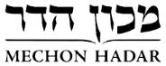 mechon hadar logo