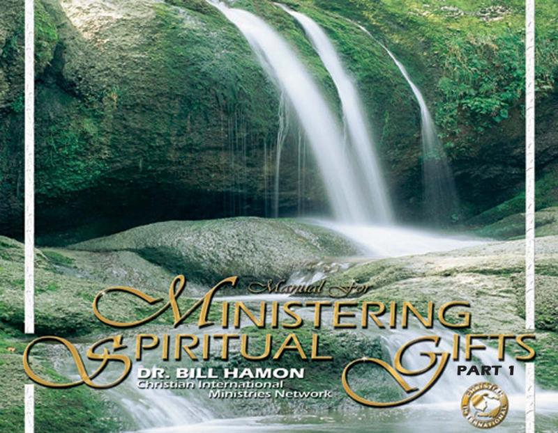 Manual for Ministering Spiritual Gifts