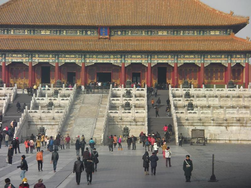 Beijing FBCity