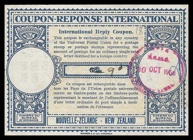 Samoa IRC