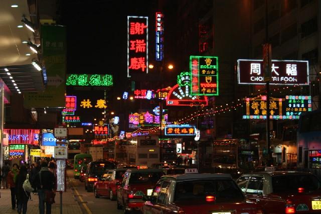 Hong Kong Nightlife