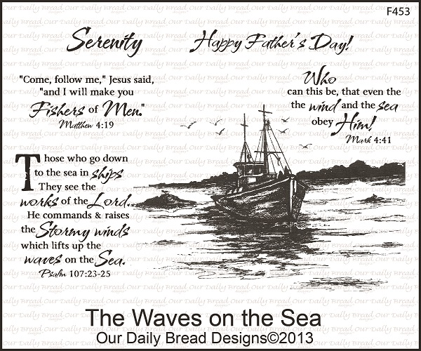 Stamps - Our Daily Bread Designs Waves on the Sea