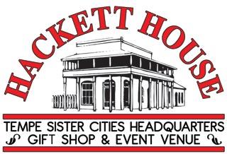 Hackett House Logo 2013