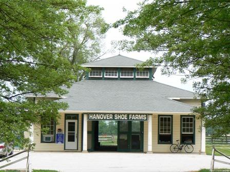 HSF Entrance