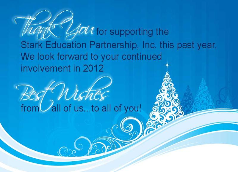 Thank you & best wishes in 2012