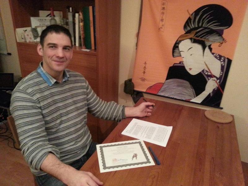 Lawrence Warry certified as Samurai Game® Facilitator