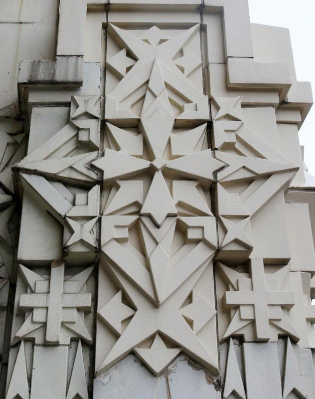 Standard Building detail