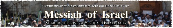 Messiah Of Israel Ministries