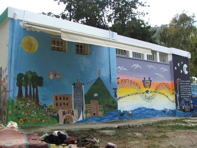 Horim B'Merkaz Mural