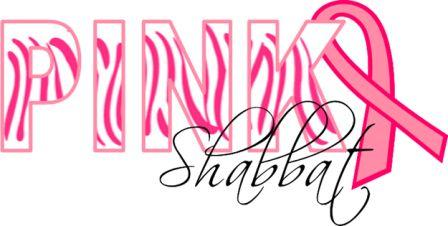 Pink Shabbat @ Congregation Beth Tikvah | Worthington | Ohio | United States