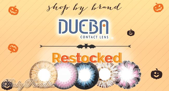 G&G Dueba contact lenses restocks!