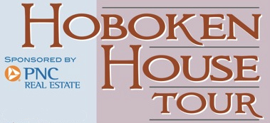 House Tour Logo 2014