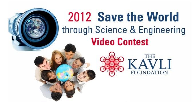 2012 Video Contest