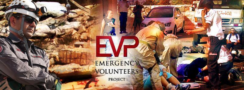 EVP Eitan