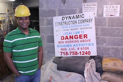 Dynamic Corp SBA