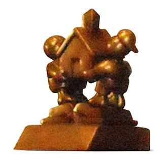 Broad Prize statue