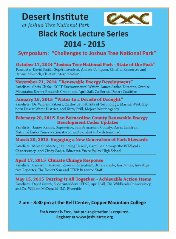 black rock lecture