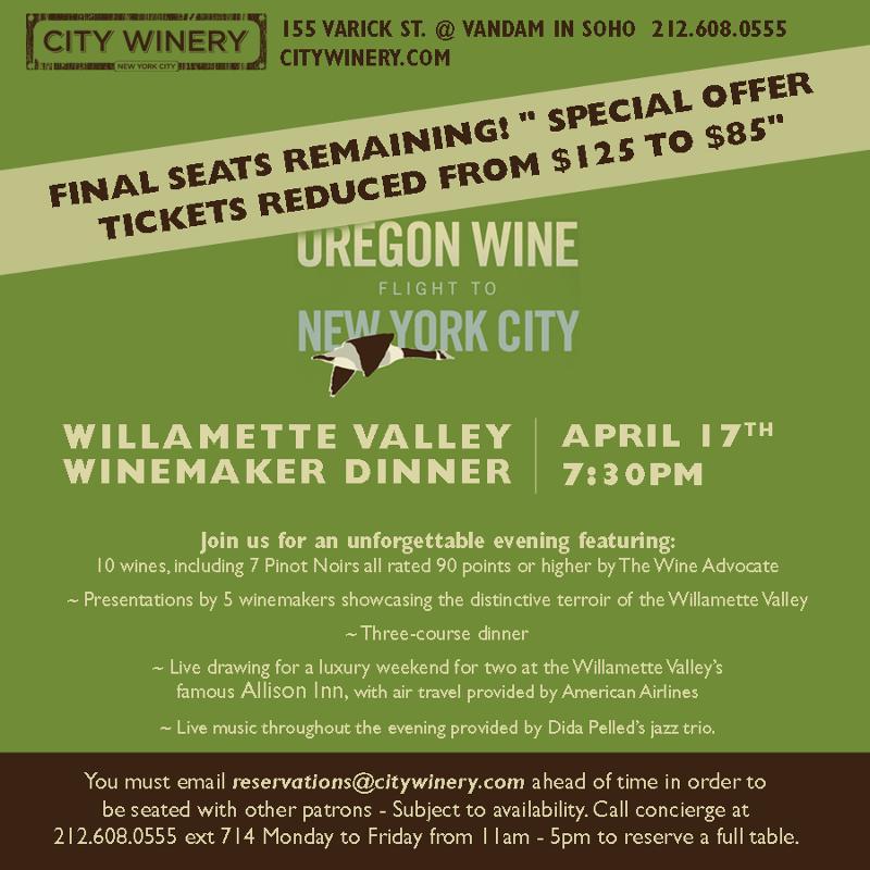3211 New York Wine Event