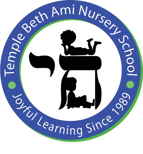 TBANS Logo 2016
