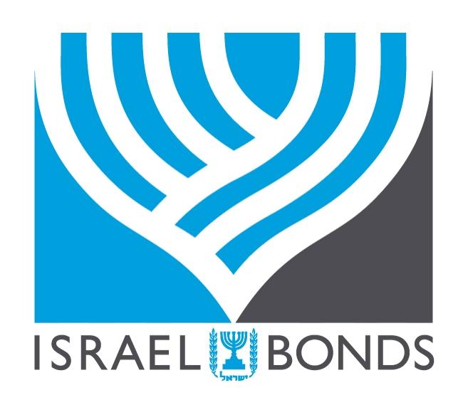 Israel Bonds Logo 2012